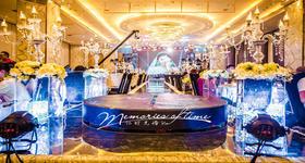 梵高的星空主题婚礼