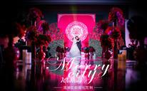 《琴瑟和鸣》中国红主题婚礼