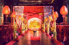 新中式婚礼《欢城》