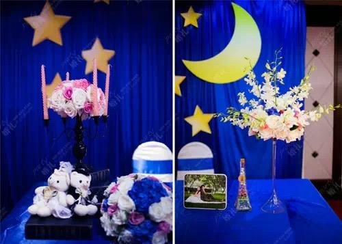 星月神话婚礼布置