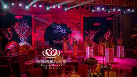 【唯美花嫁】纯美--中式婚礼