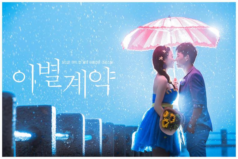 浪漫韩式婚纱照