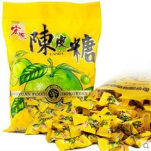 正宗宏源陈皮糖 结婚喜糖批发散装糖果355g/袋约130颗