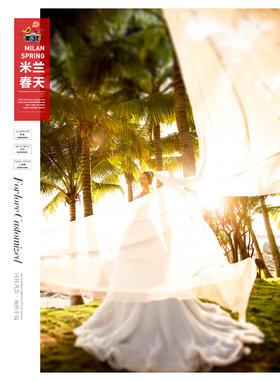 唯美米兰春天婚纱客照「张桐菲&刘霞」分享幸福