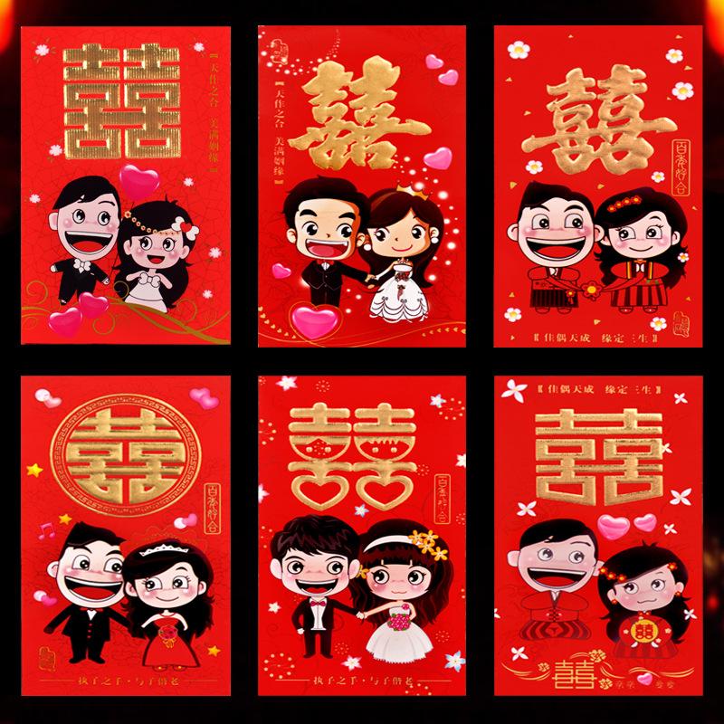 【满32元包邮】高档红包婚礼利事封长方形小红包