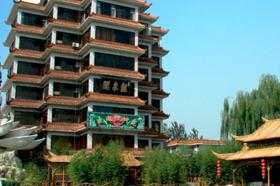 龙脉温泉度假村(龙脉温泉大酒店)