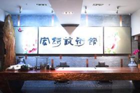 宏绣国际金融艺术馆