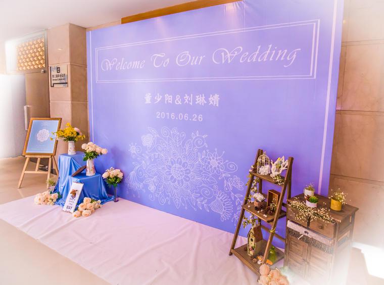 莱拉精致清新婚礼策划—【恬&静】