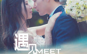 罗曼印象丨创始人档丨4K婚礼电影
