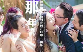 罗曼印象丨首席档丨5D高清婚礼电影