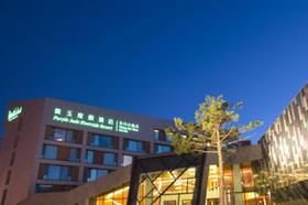 紫玉山庄度假酒店