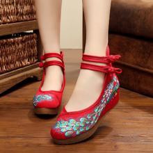 亮片孔雀松糕底民族风老北京绣花鞋牛筋底广场舞鞋中式婚鞋