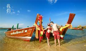 [普吉岛婚纱旅拍]查龙寺&海滩