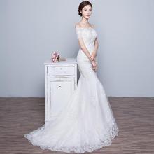 婚纱礼服2017新款韩式一字肩鱼尾小拖尾修身新娘结婚收腰显瘦