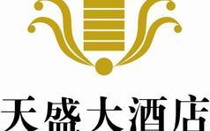 江苏天盛大酒店