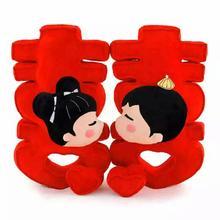 结婚必品婚房摆件婚礼压床娃娃结婚情侣抱枕新婚床上用品毛绒娃娃