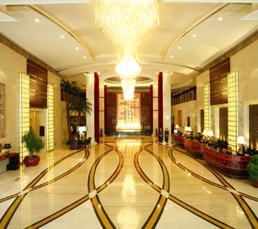 汉华国际饭店