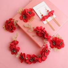 新娘头饰全手工复古红色花朵中式礼服发饰巴洛克复古头饰结婚首饰