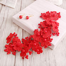 新娘结婚礼红色蕾丝头花手工头饰耳环布花朵饰品中式敬酒礼服配饰
