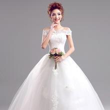 送3件套】新娘蕾丝一字肩修身齐地公主婚纱礼服2016新款韩式