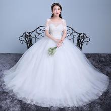 【下单送8件套】婚纱礼服新款韩版蕾丝显瘦简约时尚中长袖蓬蓬裙