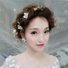 新娘结婚饰品手工头饰日韩金色树叶花朵盘发发饰套装婚纱礼服饰品