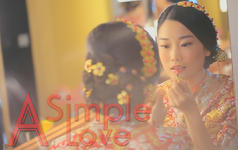 DPRO婚礼电影|<婚礼跟拍>总监三机位拍摄