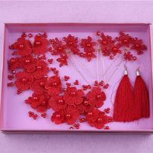 包邮新娘饰品头饰手工蕾丝珍珠红色发饰套装韩式婚纱配饰头花