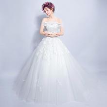 韩式迷人一字肩蕾丝花朵钉珠公主新娘修身大拖尾婚纱礼服