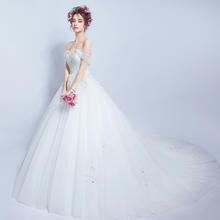 韩式新娘新款一字肩蕾丝订钻石修身显瘦公主新娘大拖尾婚纱礼服