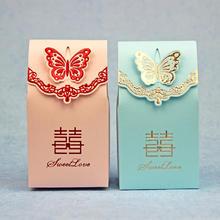 新款加厚创意喜糖盒 婚礼结婚用品蒂芙尼蓝喜糖盒