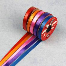 婚庆用品批发 结婚装饰1.2厘米宽彩带 气球配件多色丝带绳