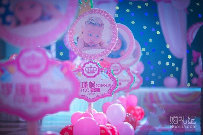 宝宝宴,婚礼策划作品,婚礼纪 hunliji.com