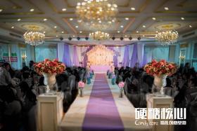 《H&H》婚礼现场鲜花布置