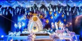 梦幻冰雪风格婚礼布置