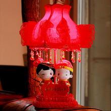 卧室婚庆台灯红色婚房床头灯
