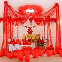 包邮婚房布置婚房装饰纱幔拉花婚庆用品新房花球花环套餐
