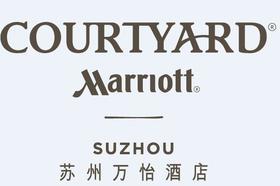 苏州万怡酒店