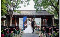 创意农村婚礼布置——什刹海【岁月静好】