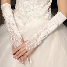 2016新款新娘结婚秋冬婚纱礼服手套白色长款无指露指绣花蕾丝