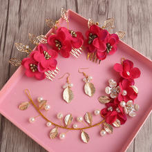 深玫红色新娘头饰金色树叶饰品巴洛克风格手工串珠软发饰礼服配饰