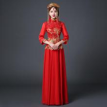 送模特头饰】敬酒服旗袍新款中式婚礼结婚喜服红色秀禾服新娘礼服