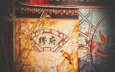 【忆江南】中式复古 高品质性价比鲜花套餐
