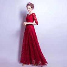 酒红色蕾丝中长袖新娘结婚敬酒服长款婚礼晚宴年会婚纱礼服