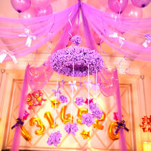 【包邮】婚房布置花球 装饰拉花 婚礼必备套餐 客厅新房纱幔