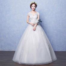 婚纱2017春季新款韩版齐地修身高腰大码显瘦孕妇婚纱