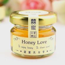 上海28克喜蜜成品蜂蜜结婚喜糖创意包装盒成品庆回礼欧式蜂喜缘