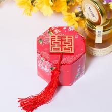 八角铁盒成品/喜蜜/蜂蜜喜糖创意包装盒婚庆回礼欧式蜂喜缘