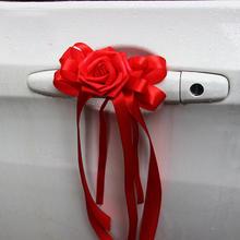 满30元包邮婚车装饰车门把花后视镜花婚车点缀花婚车布置