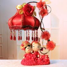 【包邮】婚礼喜庆用品创意礼物台灯婚庆床头灯新娘陪嫁长明灯